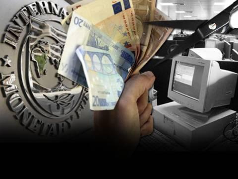 Το ΔΝΤ μας θέλει …Λετονία