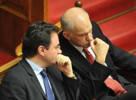 Στη Βουλή η δικογραφία για τη διόγκωση του ελλείμματος