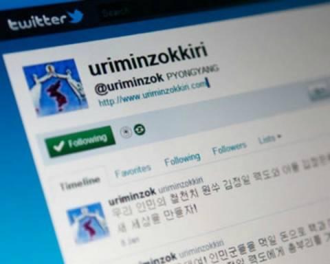Twitter: Ποινή φυλάκισης 7 ετών λόγω retweets!