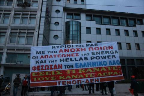 ΓΕΝΟΠ-ΔΕΗ: Κατέλαβαν το κτίριο της Ρυθμιστικής Αρχής Ενέργειας