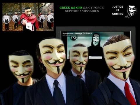 """Ο αιφνιδιασμός και τα «στρατηγικά» λάθη των Ελλήνων """"Anonymous"""""""
