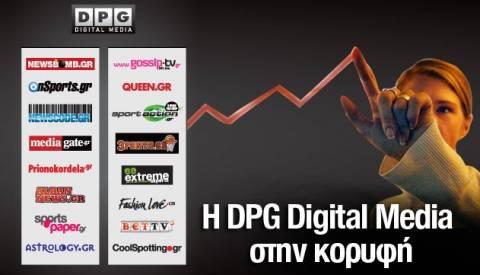 Η DPG Digital Media στην κορυφή