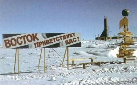 Το κρησφύγετο του Χίτλερ τέσσερα χιλιόμετρα κάτω από τον πάγο