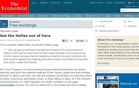 Economist: «Βγάλτε την Ελλάδα από το ευρώ»