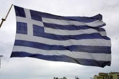 Ιδρύθηκε Ίδρυμα Ελληνικής Συμπαράστασης!