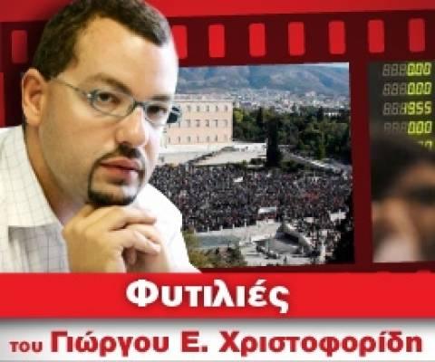 Γ. Χατζημαρκάκης: «Οι Ελληνες πολιτικοί είναι ζόμπι»!