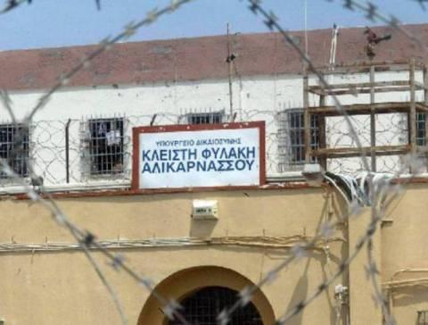 Συνεχίζουν την αποχή οι κρατούμενοι των φυλακών Αλικαρνασσού