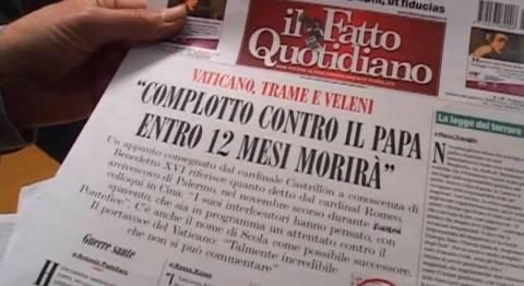 «Ο Πάπας θα πεθάνει εντός του έτους»