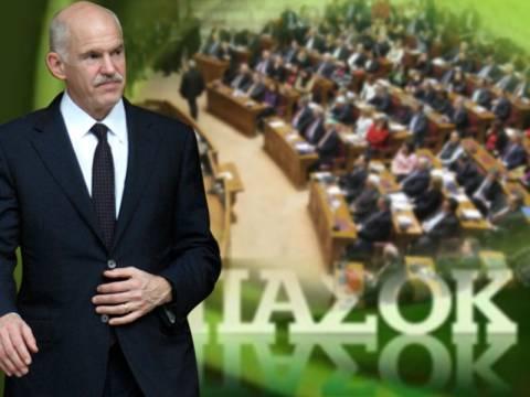 Τα διλήμματα Γιώργου προς «πράσινους» βουλευτές