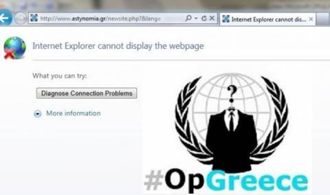 Oι Anonymous «έριξαν» πρωθυπουργό και ΕΛ.ΑΣ.