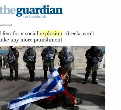 Guardian: Ένα στοιχειωμένο σκιάχτρο είναι η Ελλάδα