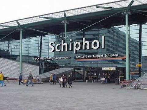 Λήξη συναγερμού σε αεροδρόμιο του Άμστερνταμ