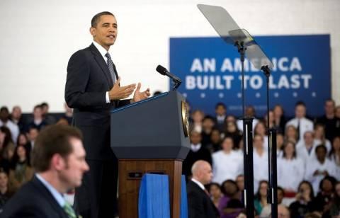 «Προεκλογικό» σχέδιο προϋπολογισμού συνέταξε ο Ομπάμα