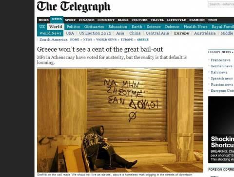 Telegraph: Η Ελλάδα δεν θα δει ούτε ένα σεντς διάσωσης!