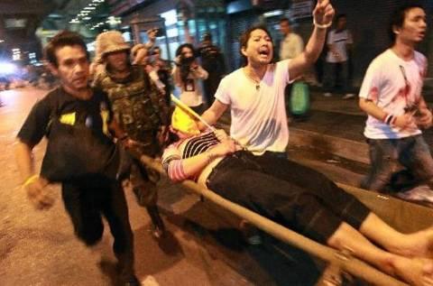 Τρεις εκρήξεις με τέσσερις τραυματίες στην Μπανγκόκ