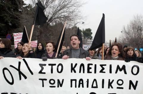 Πορεία διαμαρτυρίας για την κατάργηση του ΟΕΚ
