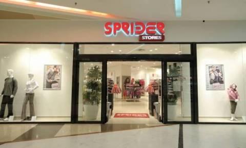 Ανακοίνωση της Sprider stores για την πυρκαγιά στις αποθήκες