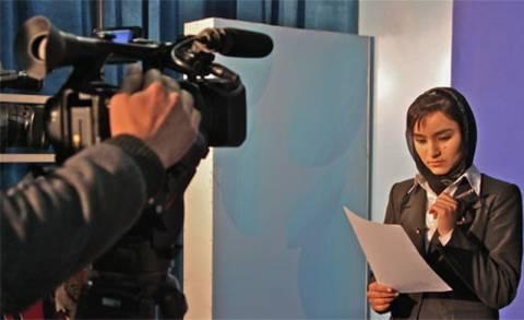 Υποχρεωτική μαντίλα στις Αφγανές τηλεπαρουσιάστριες
