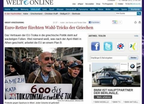 Die Welt: Ενδιάμεσο δάνειο ετοιμάζουν για την Ελλάδα