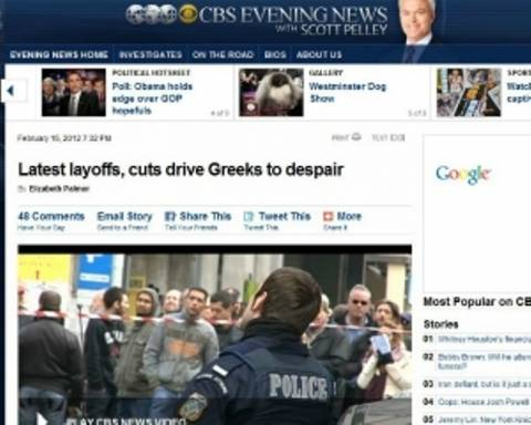 CBS: Οι Έλληνες είναι σε απόγνωση