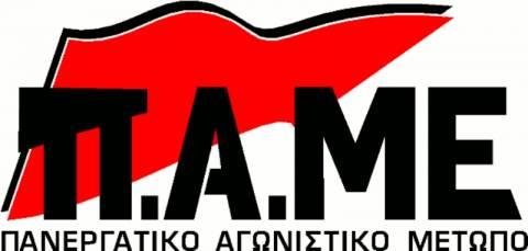 Διαμαρτυρία του ΠΑΜΕ κατά του ΝΑΤΟ