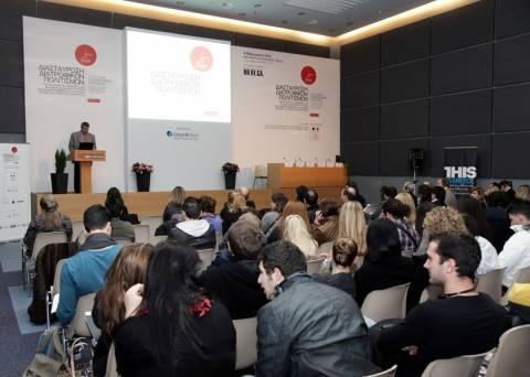 Ευκαιρίες ανάπτυξης για τον ελληνικό τουρισμό και διατροφική παράδοση