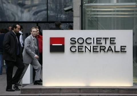Societe Generale: Κούρεψε κατά 75% τα ελληνικά ομόλογα της