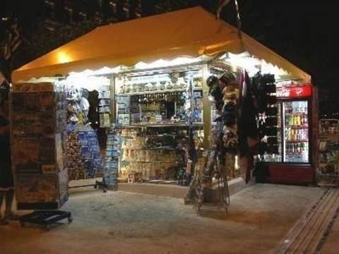 Nεαρός Αλβανός ρήμαζε καφετέριες και περίπτερα στη Θεσσαλονίκη