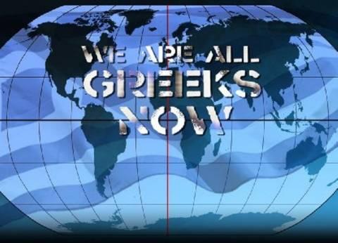 Παγκόσμια διαδήλωση υπέρ της Ελλάδας