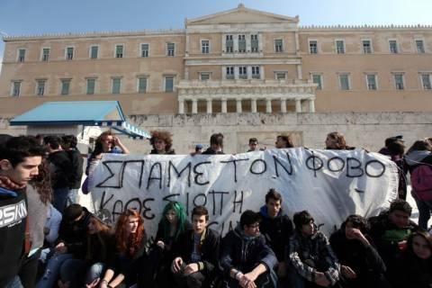 Οι μαθητές κατεβαίνουν και σήμερα πλατεία