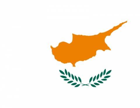 Συγκέντρωση αλληλεγγύης προς την Ελλάδα στην Κύπρο