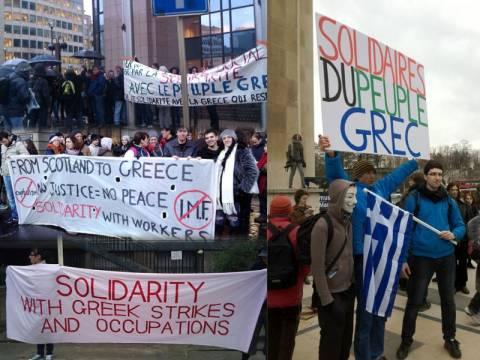 «Ντύθηκαν» Έλληνες όλοι οι Ευρωπαίοι
