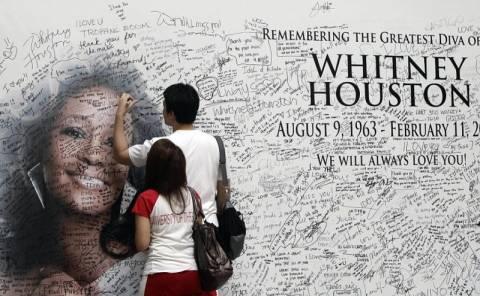 Δείτε ζωντανά τη κηδεία της Whitney Houston
