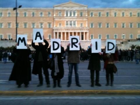 Φωτορεπορτάζ: Το μήνυμα των Ελλήνων στην Ευρώπη