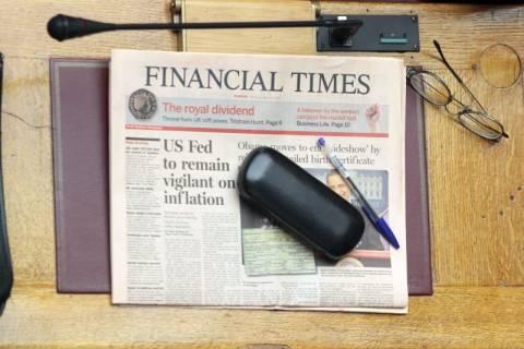 FT: Ελλάδα, η πρώτη αποικία της ευρωζώνης