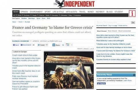 Independent: Γαλλία και Γερμανία φταίνε για την Ελληνική κρίση