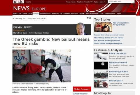 BBC: Πότε περπατήσατε τελευταία στην Αθήνα, κ. Γιούνκερ;