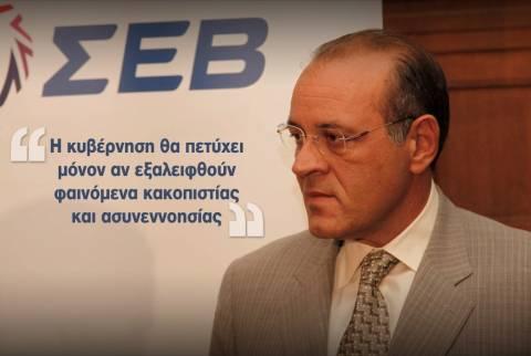 Δ.Δασκαλόπουλος:« Το φάσμα της χρεοκοπίας απομακρύνεται»