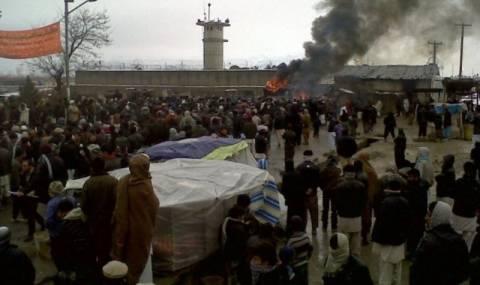 Διαδηλώσεις για τη βεβήλωση του Κορανίου στο Αφγανιστάν