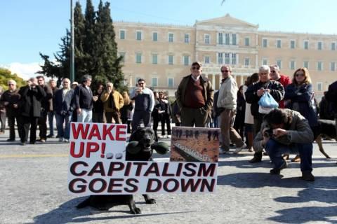 ΑΔΕΔΥ-ΓΣΕΕ: Νέο συλλαλητήριο στο Σύνταγμα