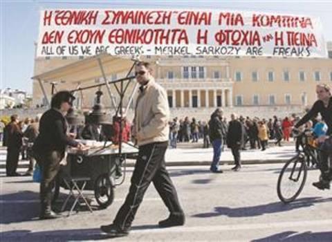 Hurriyet: Υπό αμφισβήτηση η εθνική κυριαρχία της Ελλάδας