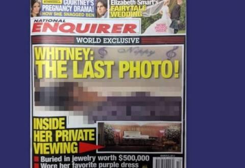 Σοκ! Η Whitney Houston μέσα στο φέρετρο!