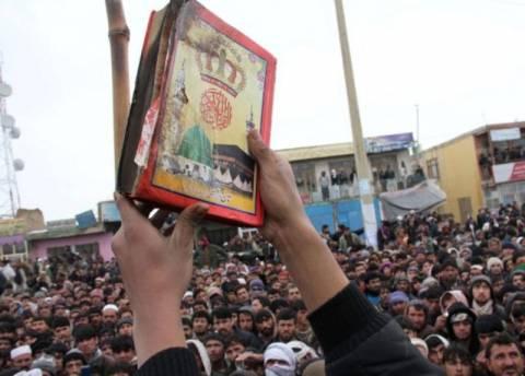 Αφγανιστάν: Συνεχίζονται οι διαδηλώσεις για το Κοράνι