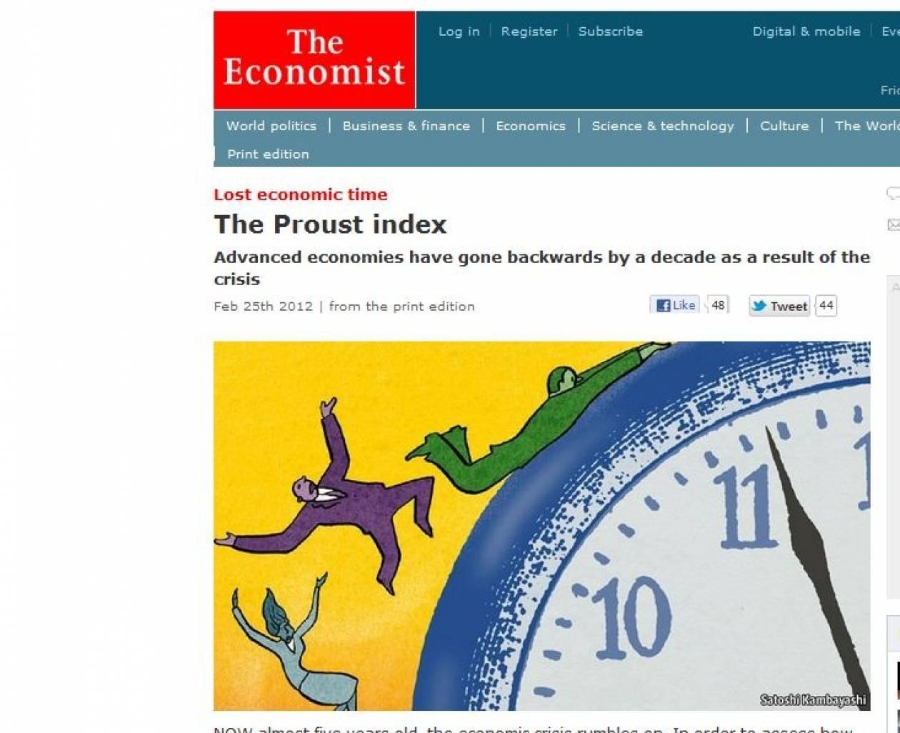 Economist: Η Ελλάδα γύρισε 12 χρόνια πίσω
