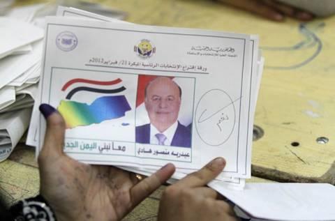 Ορκίστηκε ο νέος πρόεδρος της Υεμένης