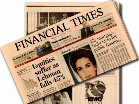 F.T.: Οι Ευρωπαίοι επανιδρύουν το ελληνικό κράτος