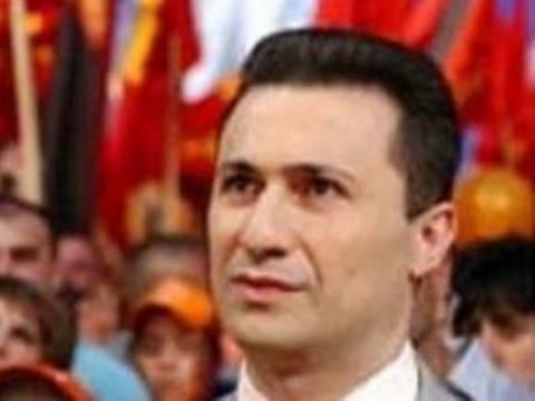 ΠΓΔΜ: «Σε σωστή κατεύθυνση η συμφωνία Βελιγραδίου- Πρίστινας»