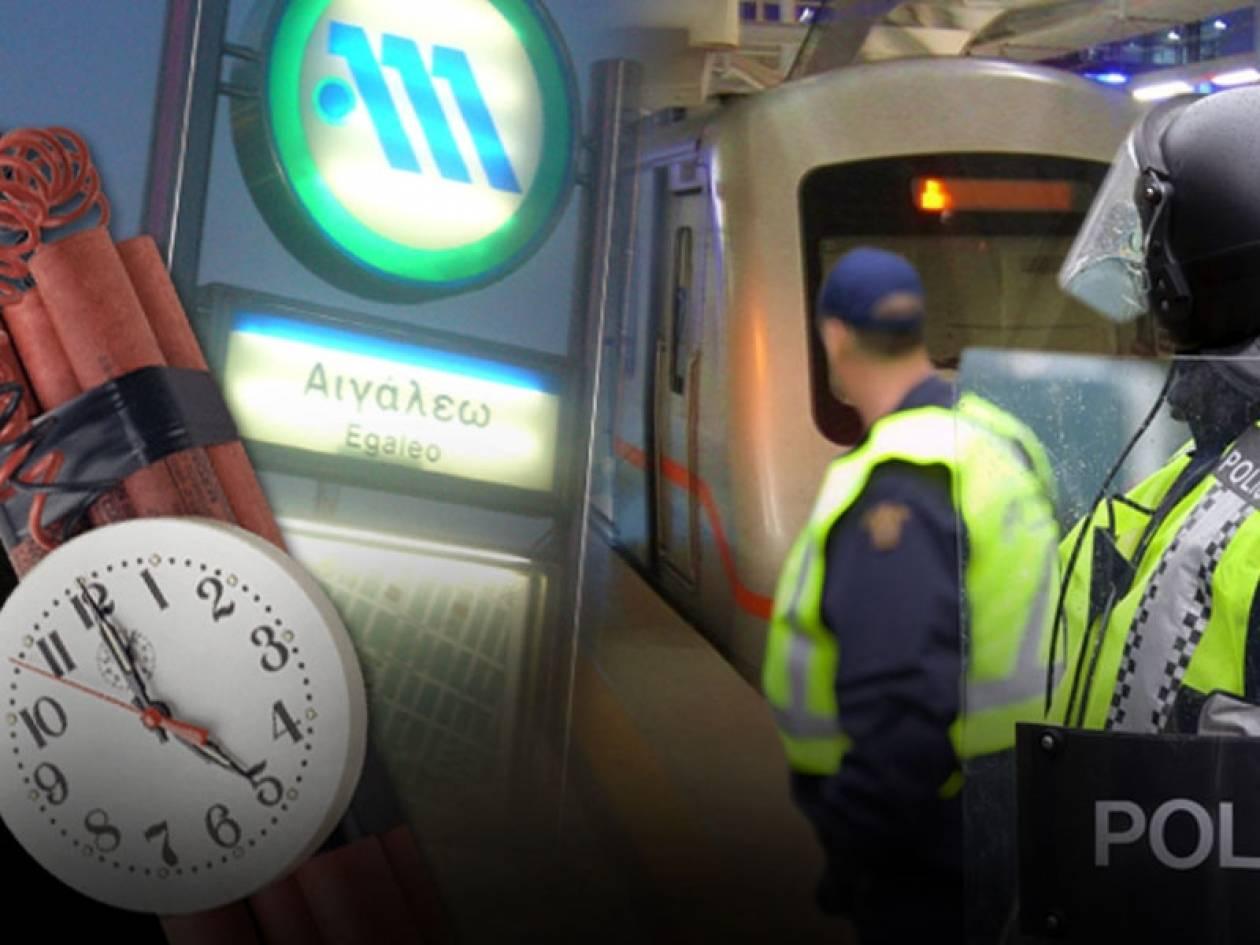 Έτοιμη να εκραγεί ήταν η βόμβα στο μετρό