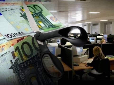 Τι αλλάζει στους μισθούς 4 εκατομμύριων Ελλήνων