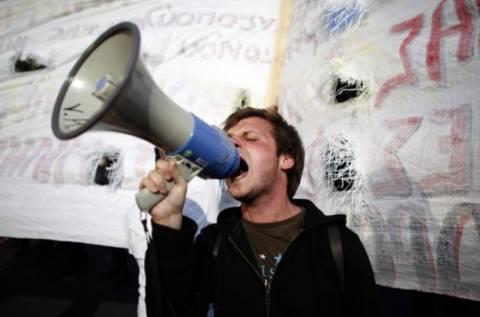 Διαδήλωση Ελλήνων φοιτητών στη Ρώμη